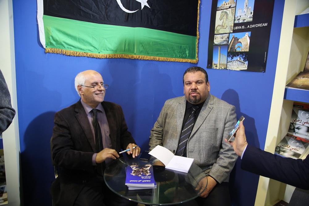 ليبيا بمعرض الكتاب 3