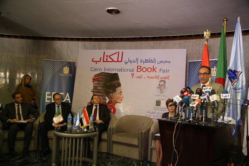 المؤتمر الصحفى لمعرض القاهرة الدولى للكتاب 2018 1