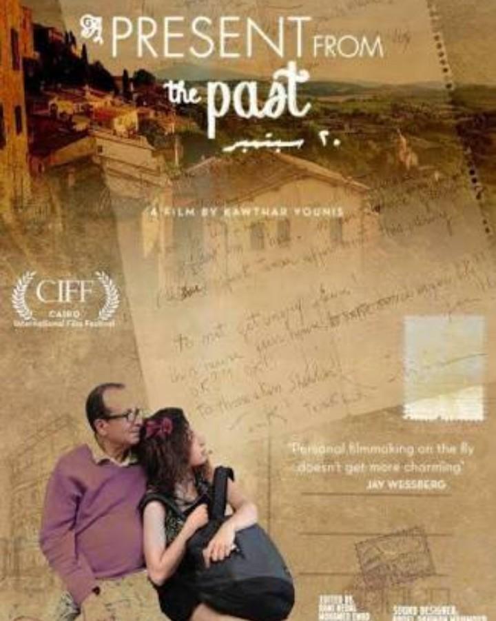 """"""" هدية من الماضي """" يفتح مجالا جديدًا للأفلام التسجيلية . 1"""