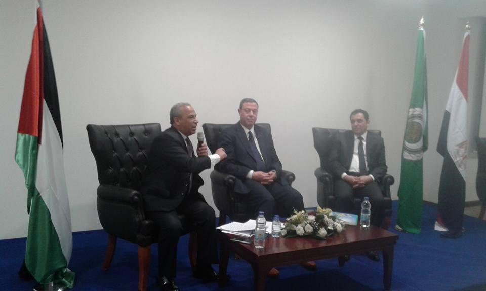 بقاعة ضيف الشرف ندوة القضية الفلسطينية والتحديات الراهنة 1