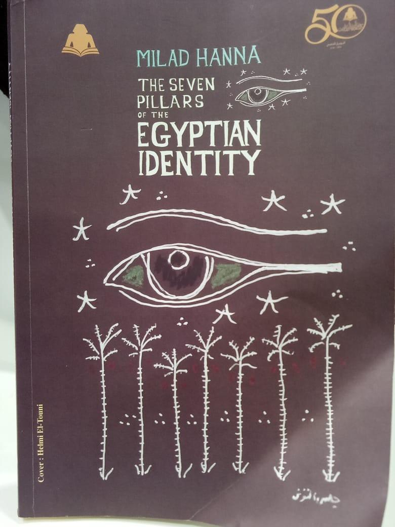3722 عنوان مُباع بمعرض القاهرة فى دورته الخمسين 6
