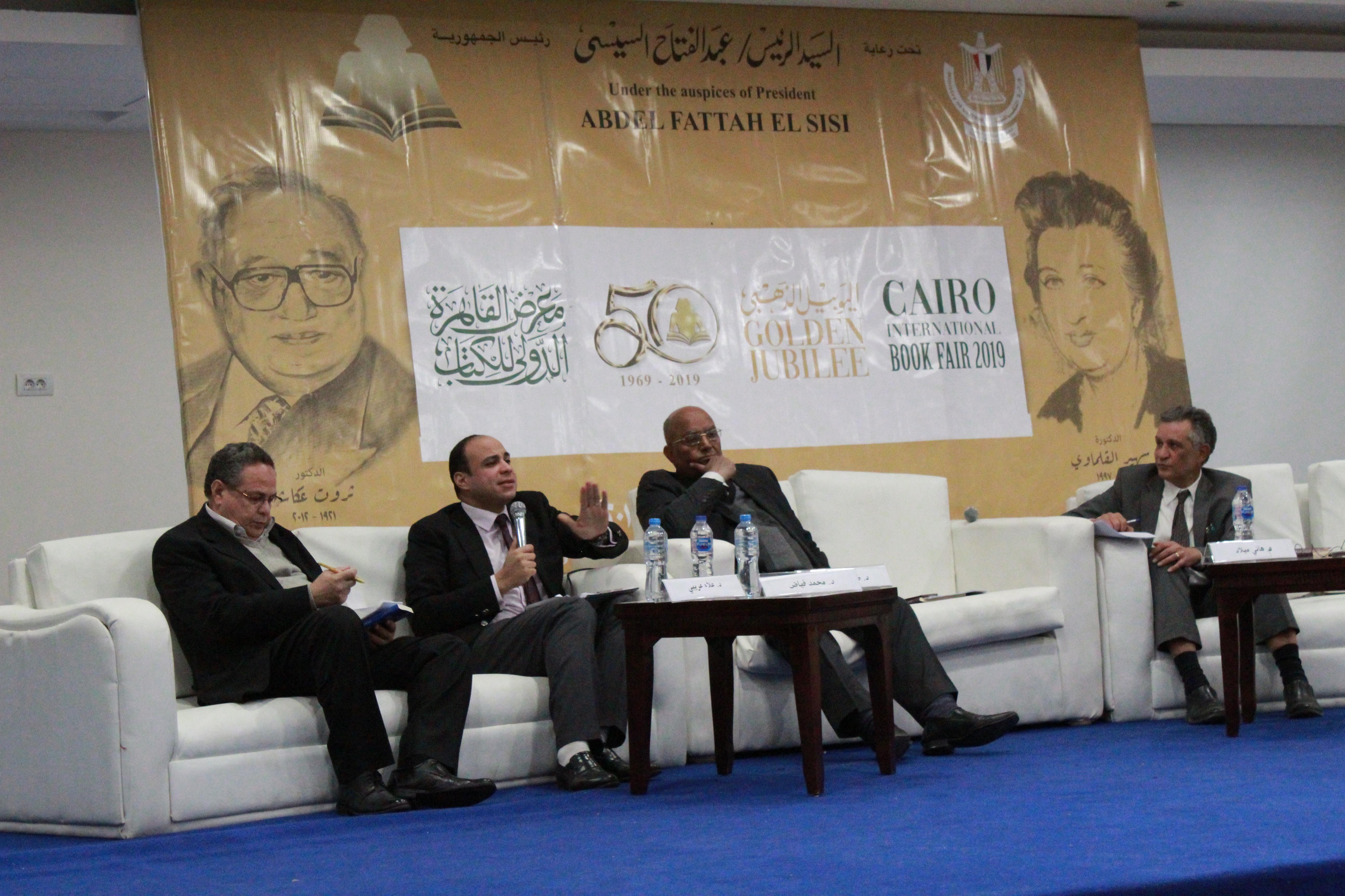 ندوة الكتب الممؤسسة للثقافة العربية 10