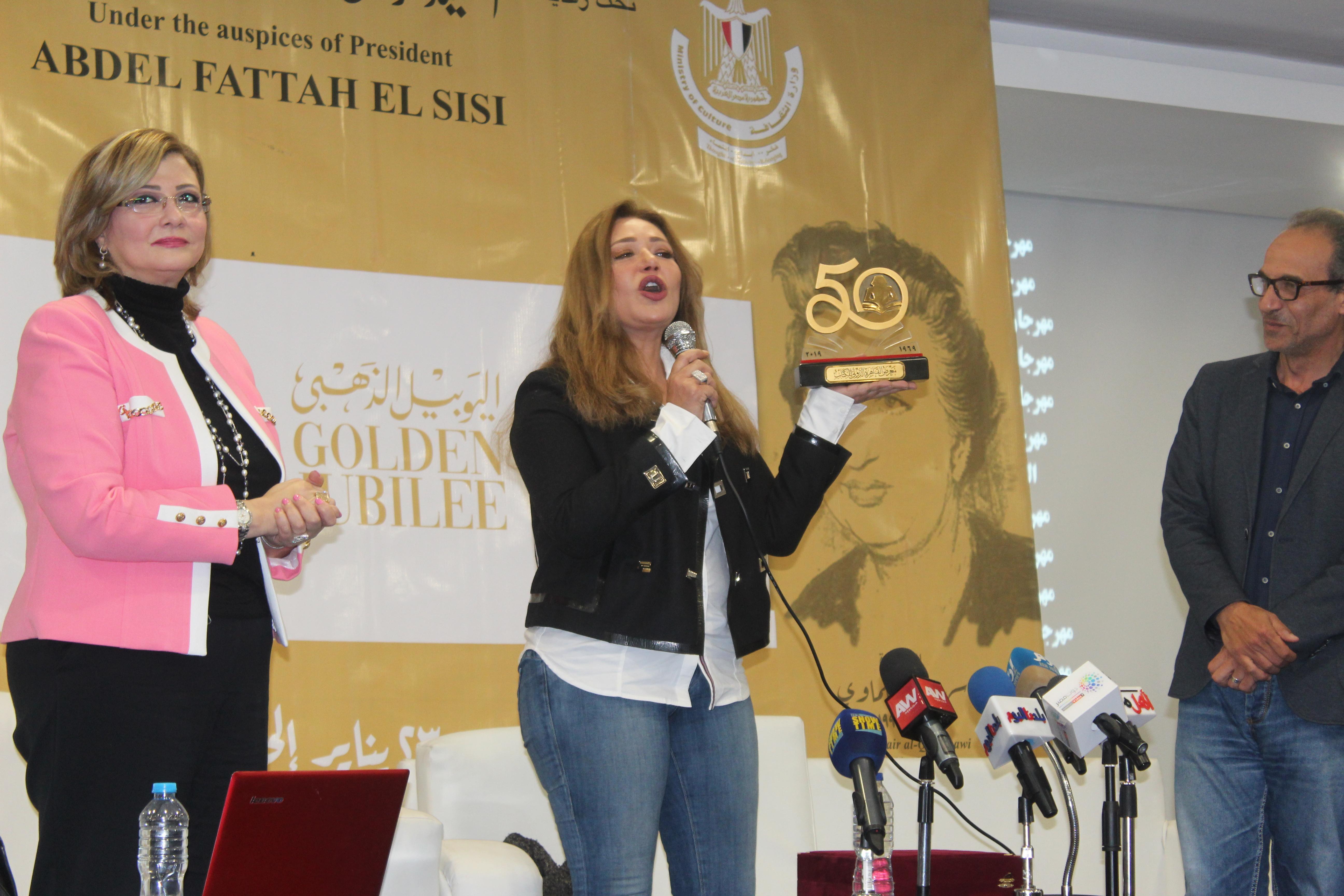 تكريم الفنانة ليلى علوى فى معرض القاهرة الدولى للكتاب بيوبيله الذهبى 1