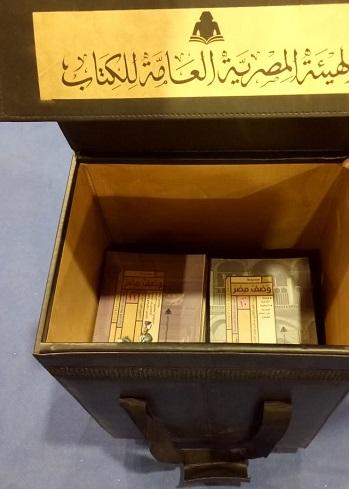الكتب الأكثر مبيعاً  بمعرض القاهرة الدولى للكتاب فى دورته الخمسين 1