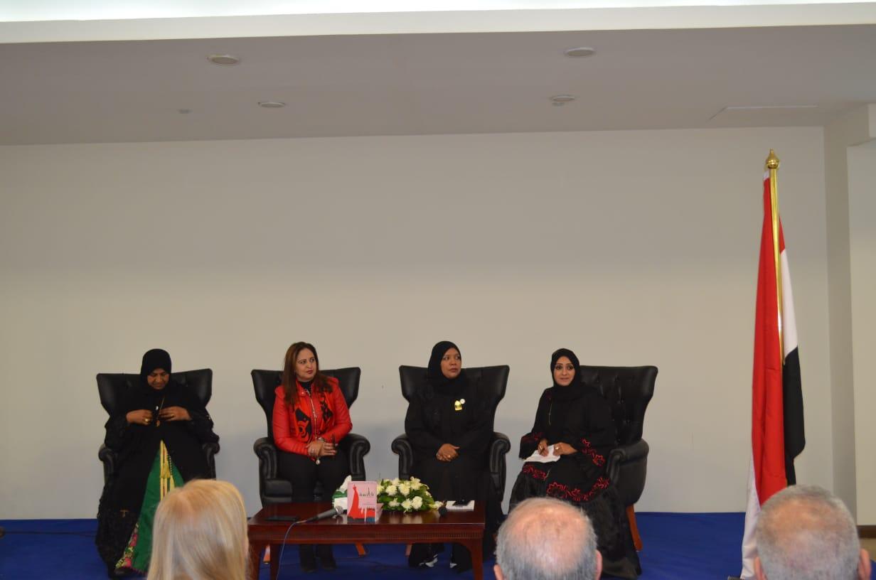"""ندوة """"تمكين المرأة بالمجالين الثقافي والإبداعي"""" 1"""